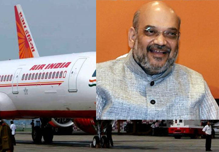 Air India sale: Amit Shah to head ministerial panel, says report