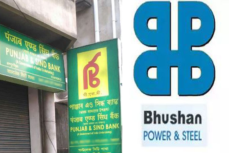 Punjab & Sind Bank detects Rs-238 cr fraud by Bhushan Power And steels limited
