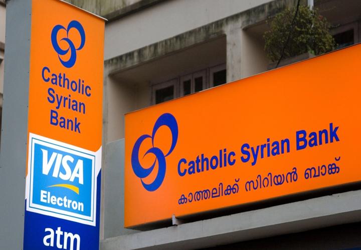 CSB Bank staff to go on a three-day strike