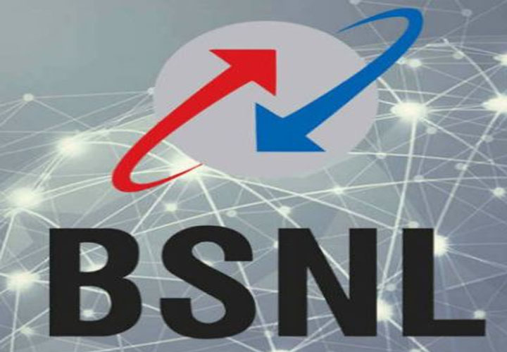 BSNL plans '5G Corridor' in New Delhi