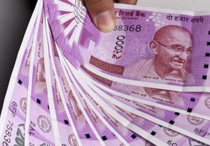 Circulation of Rs 2,000 notes restricted by a top public sector bank: Report