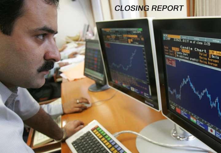 Sensex, Nifty end lower amid volatility